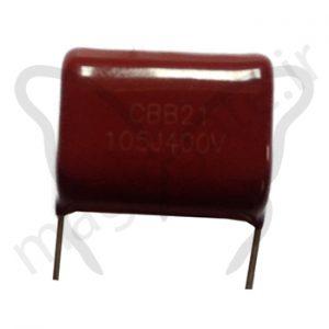 خازن 1 میکرو پلی استر 400 ولت